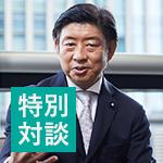 特集(1)新生銀行が取り組む事業承継問題における新たな一手
