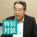 特集(2)元国税の税理士、松林先生にインタビュー 第3回