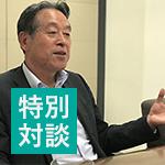 特集(2)元国税の税理士、松林先生にインタビュー 第1回