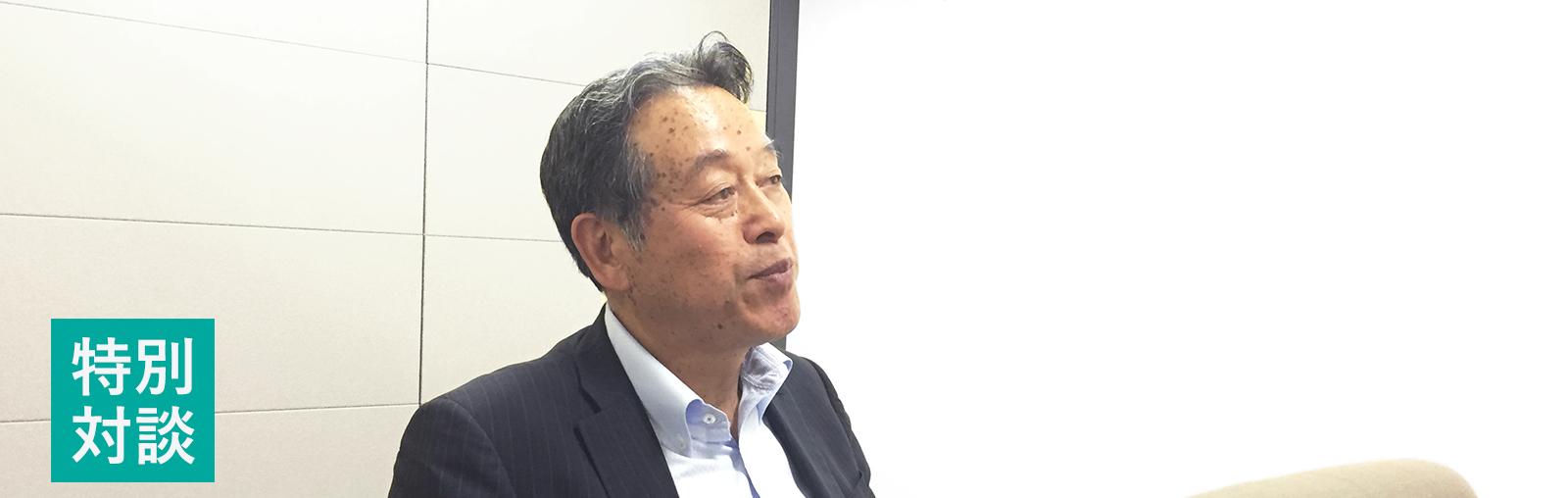 松林先生インタビュー